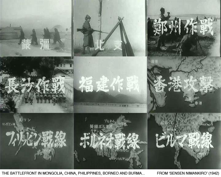 _01-SensenNimankiro-The-Battlefront