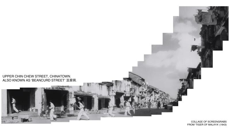 _02_TigerMalaya-Upper-Chin-Chew-Street