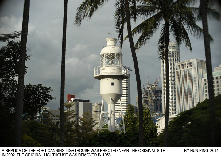 02F-Fort-Canning-Lighthouse-2014