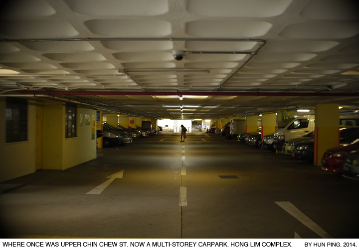 _04C_Hong-Lim-Complex-Car-park-2014