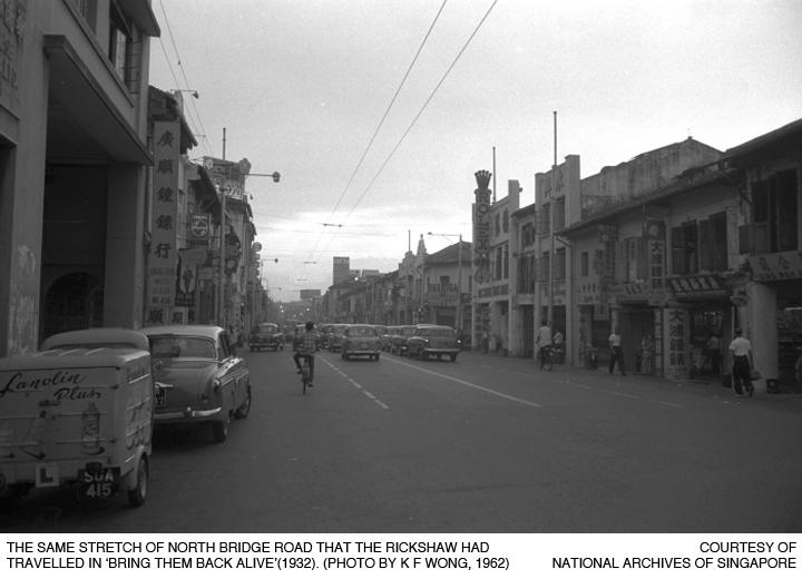 _06B-NAS, K F WONG, NORTH BRIDGE ROAD 1962