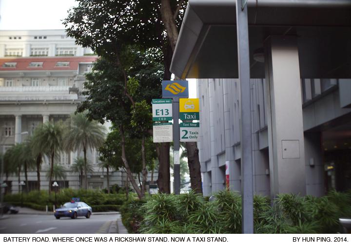 _09B-Battery-Road-2014-2
