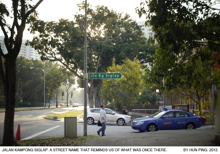 _17A-Jalan-Kampong-Siglap-2012
