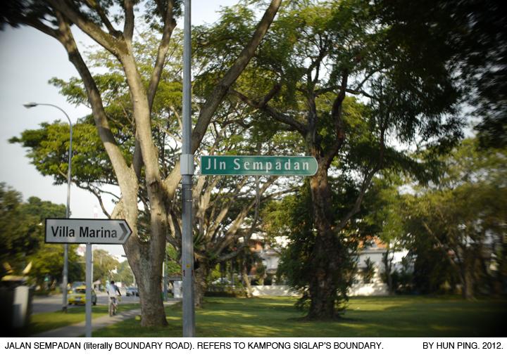 _17B-Kampong-Siglap-Jalan-Sempadan-2012
