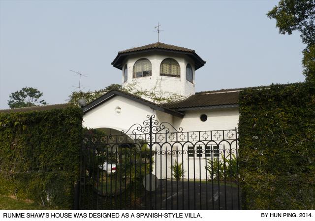 _03C-Former-RunmeShaw-Villa-QueenAstridPark-2014