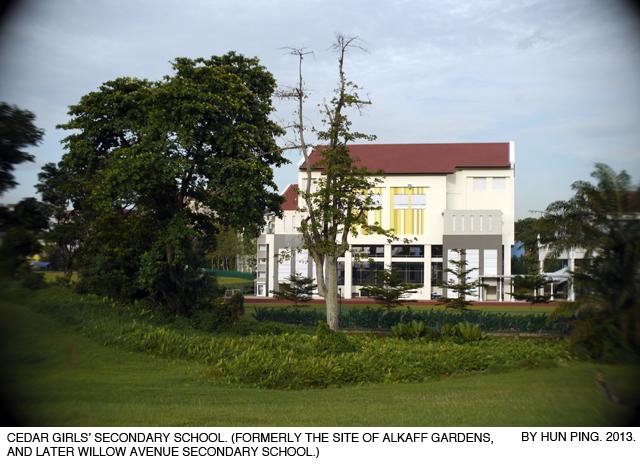 _04C-Former-Alkaff-Gardens-2013