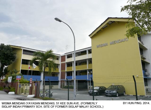 05B-Yayasan-Mendaki-former-SiglapMalaySch-2014