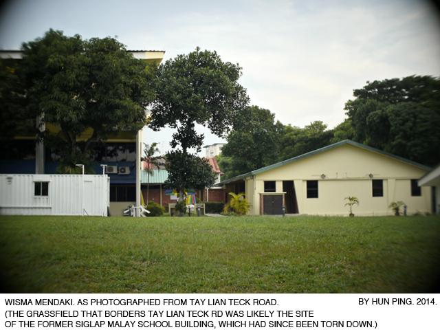 05C-Yayasan-Mendaki-former-SiglapMalaySch-2014