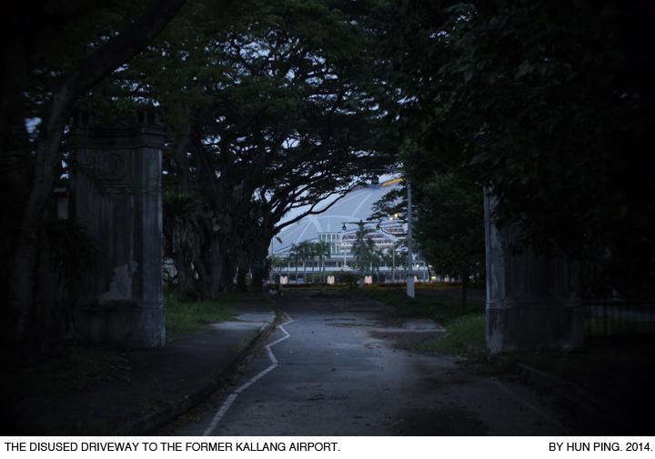 _06B-Former-driveway-Kallang-Airport-2014