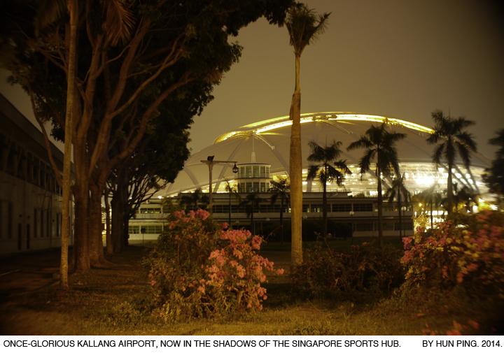 _06E-Former-Kallang-Airport-2014