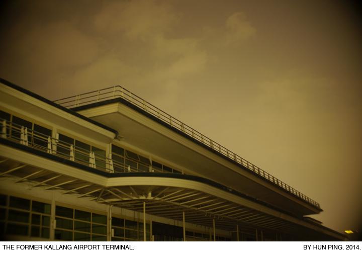 _06F-Former-Kallang-Airport-2014
