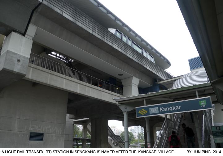 _16F-Kangkar-LRT-2014