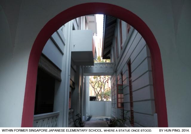 _31B-Spore-Japanese-Elementary-Sch-2014