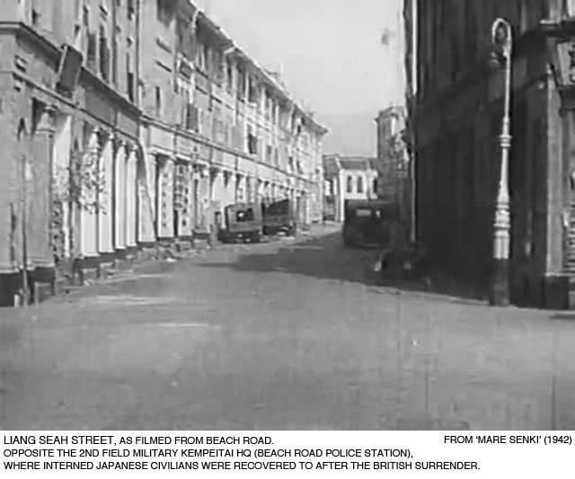 _32-MareSenki-LiangSeahStreet