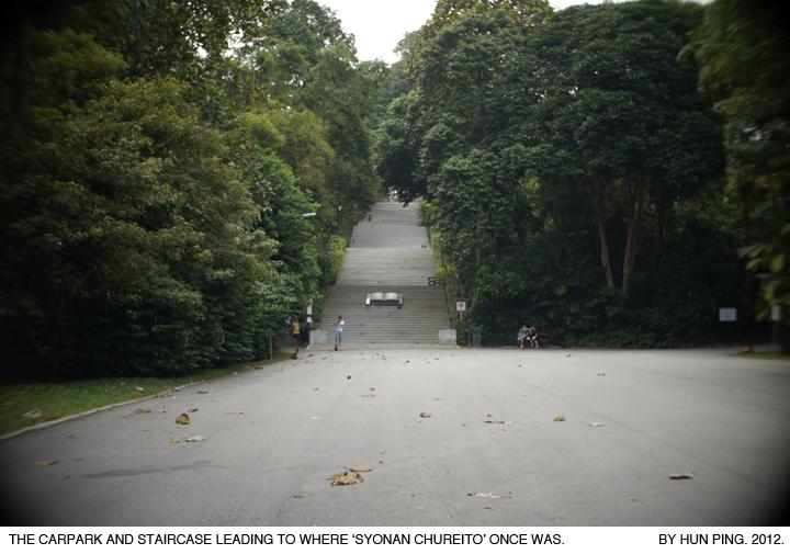 _02B-Bukit-Batok-Hill-2012