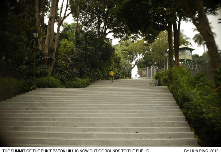 _02F-Bukit-Batok-Hill-2012