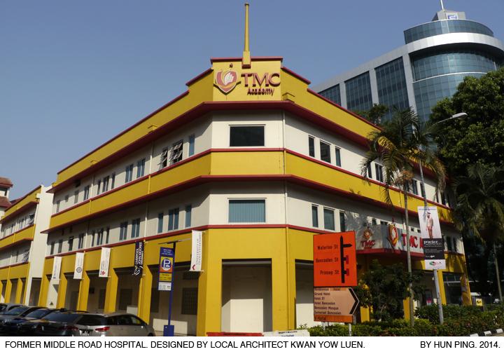 _03F-Former-Middle-Road-Hospital-2014
