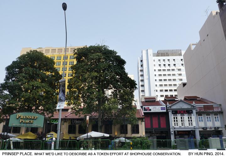 Orchard Road - Wikipedia