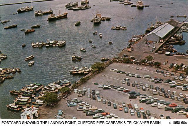 _04B-Postcard-Telok-Ayer-Basin-Clifford-Pier-Carpark