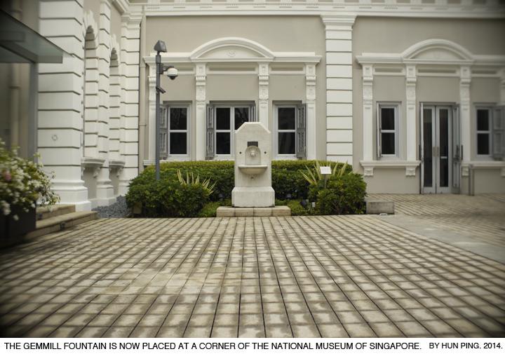 _06B-Gemmill-Fountain-National-Museum-2014