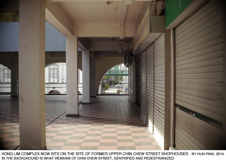_07D_HongLimComplex-ChinChewSt-2014