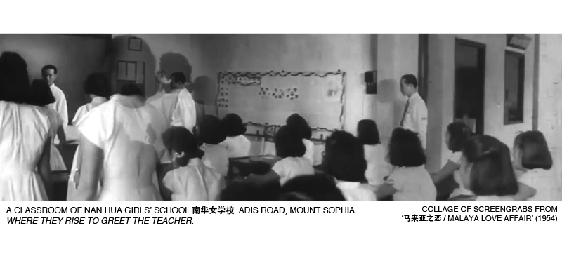 _09-Malaya-Love-Affair-Nan-Hua-Girls-Sch