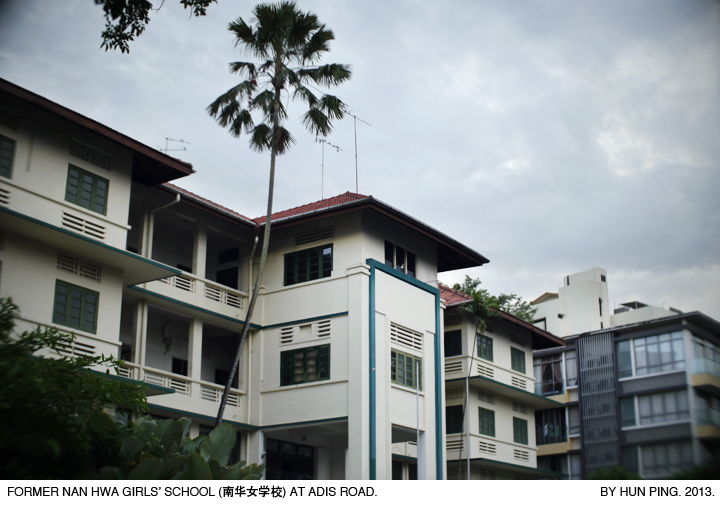 _13A-Former-Nan-Hwa-Girls-School-2013