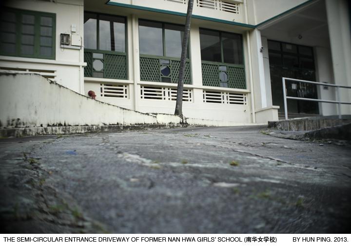 _13C-Former-Nan-Hwa-Girls-School-2013