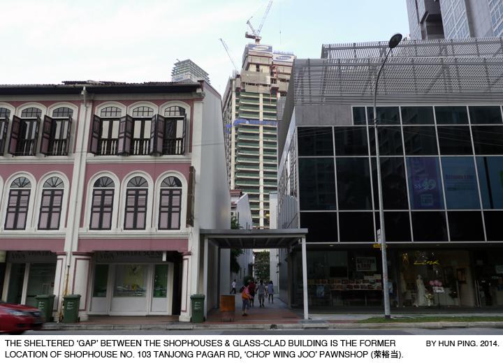 _01B-Tanjong-Pagar-Rd-Shophouses-2014