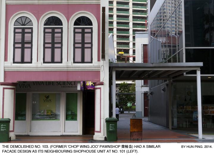 _01C-Tanjong-Pagar-Rd-Shophouses-No.101-2014