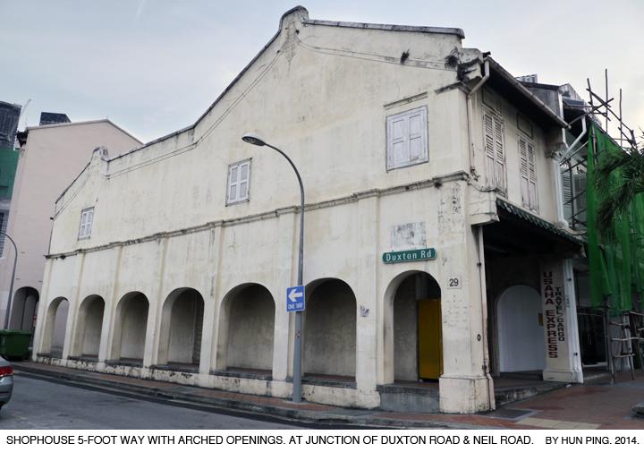 _02A-Shophouse-Duxton-Rd-Neil-Rd-junction-2014