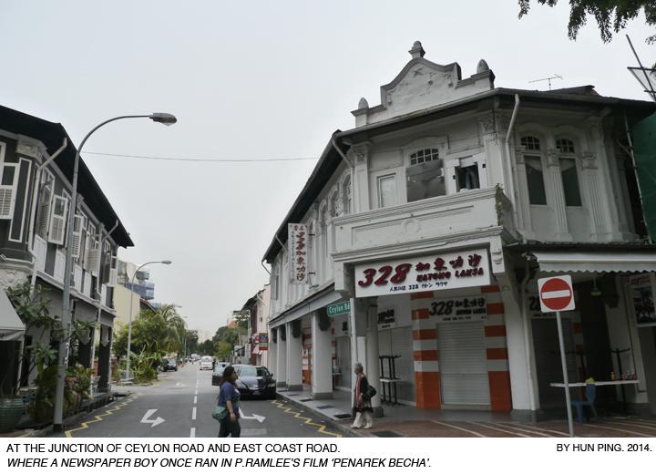 _04C-Ceylon-Rd-East-Coast-Rd-junction-2014