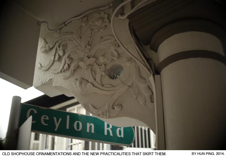 _04D-East-Coast-Rd-Ceylon-Rd-junction-shophouse-2014