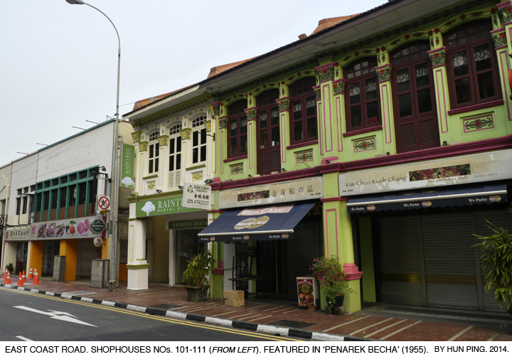 _04G-East-Coast-Rd-Joo-Chiat-2014