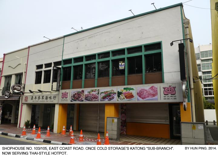 _04I-East-Coast-Rd-Joo-Chiat-Shophouses-103-105-2014