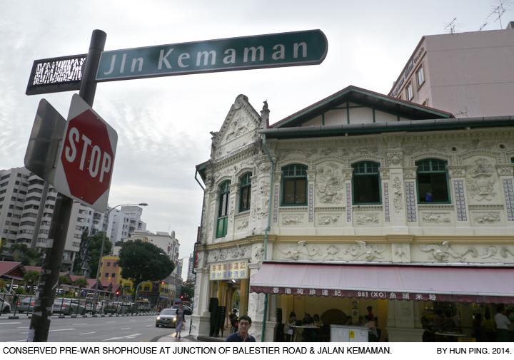 _05-1A-Shophouses-Jalan-Kemaman-2014