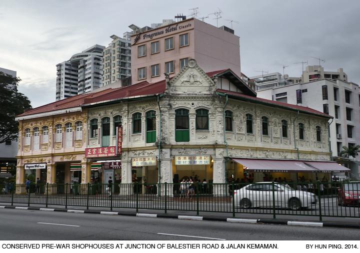 _05-1B-Shophouses-Jalan-Kemaman-2014