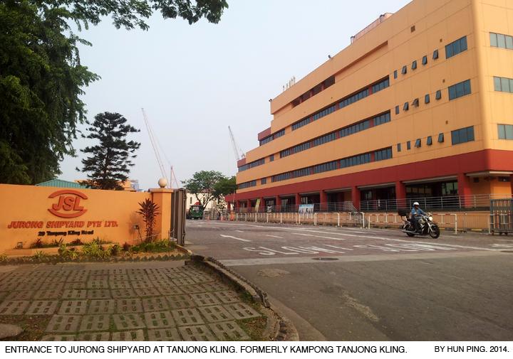 _07C-Jurong-Shipyard-Tanjong-Kling-2014
