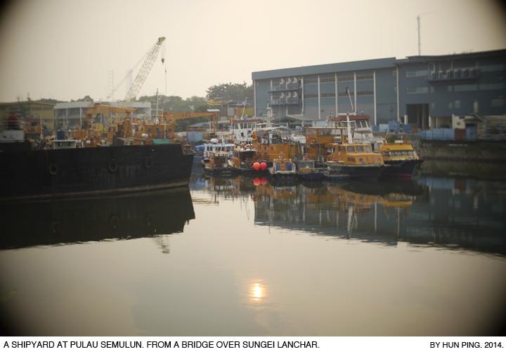 _11D-Pulau-Samulun-shipyard-Sungei-Lanchar-2014