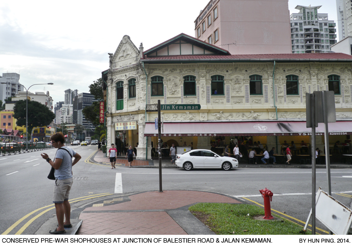 _12A-Shophouses-Jalan-Kemaman-2014
