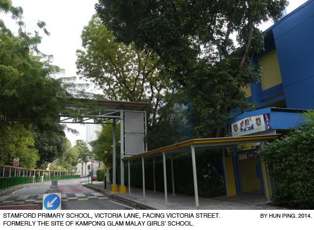 _05B-Former-Kg-Glam-Malay-Sch-2014