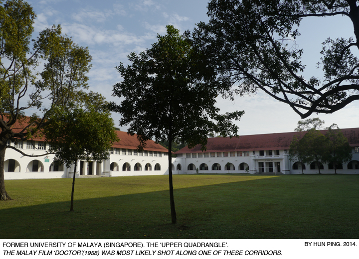 _08A-Former-University-of-Malaya-Singapore-Upper-Quadrangle-2014