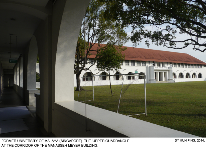 _08B-Former-University-of-Malaya-Singapore-Upper-Quadrangle-2014