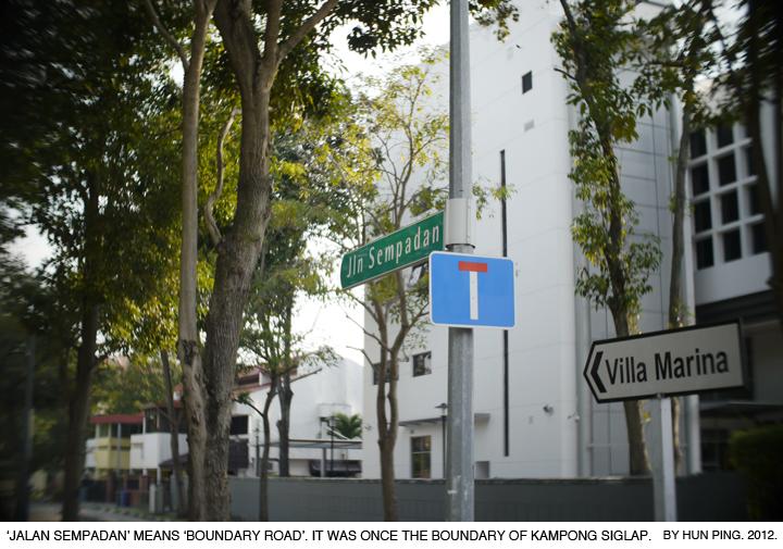 _10B-Former-Kampong-Siglap-Jln-Sempadan-2012