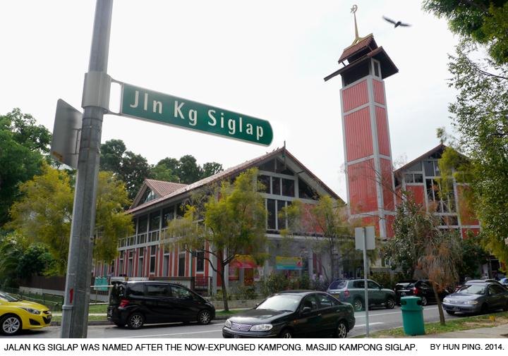_10C-Former-Kampong-Siglap-Jln-Kampong-Siglap-2014