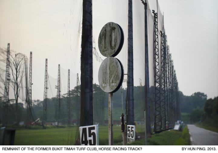 _11B-Former-Bukit-Timah-Turf-Club-Remnant-2013