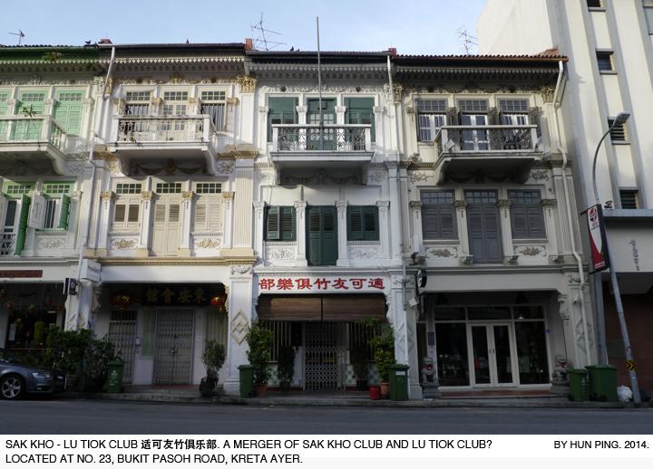 _12E-Bukit-Pasoh-Road-Sak-Kho-Lu-Tiok-Club-2014