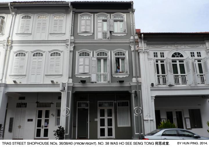 _13C-Ho-See-Seng-Tong-Tras-Street-2014