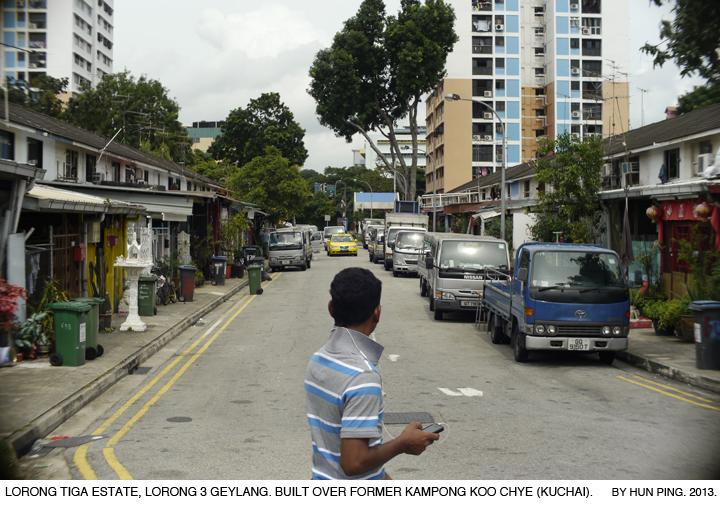 _16D-Lorong-Tiga-Estate-Former-Kampong-Koo-Chye-Kuchai-2013