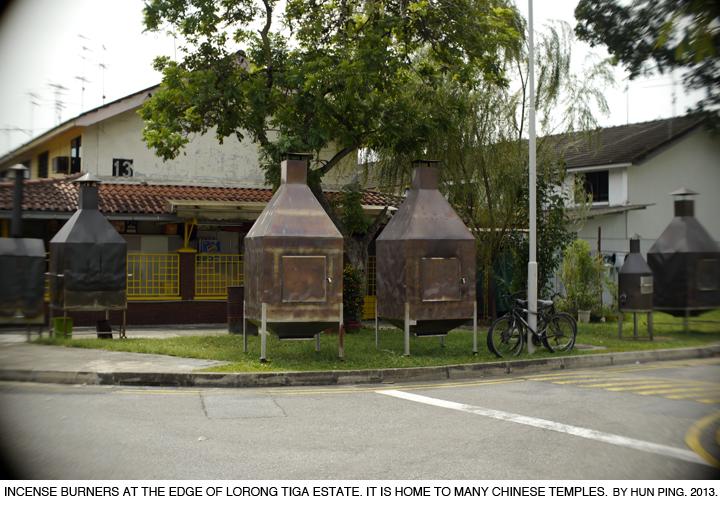 _16F-Lorong-Tiga-Estate-Former-Kampong-Koo-Chye-Kuchai-2013